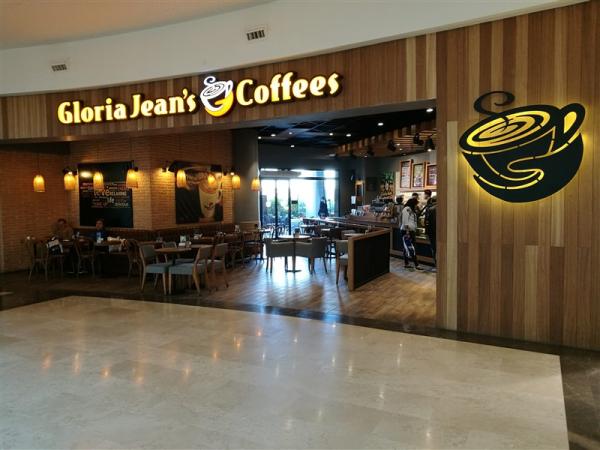 Gloria Jeans Coffees bayilik başvurusu