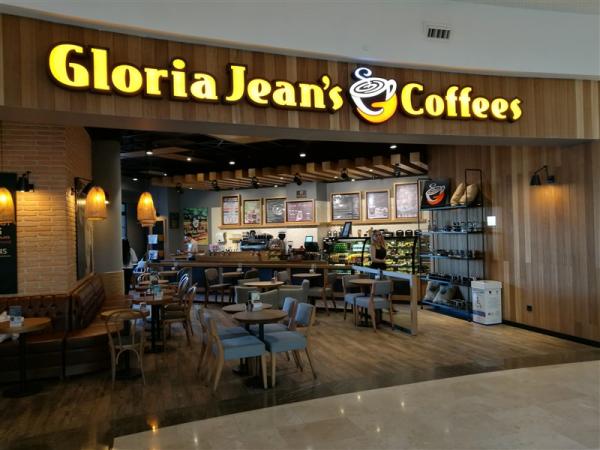 Gloria Jeans Coffees bayilik şartları