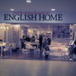 english home bayilik basvurusu